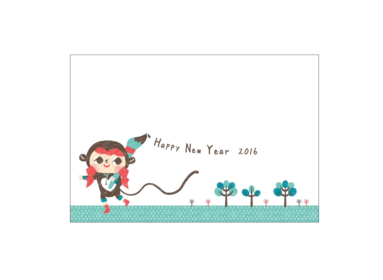 ふくふく年賀2016