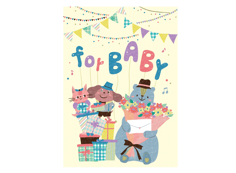 出産祝いカタログギフトの表紙イラスト