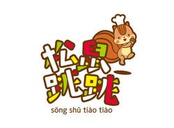 中国の食育ブランド ロゴデザイン