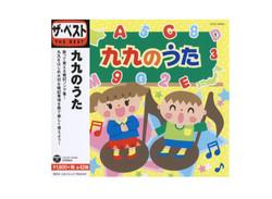 日本コロムビアCDジャケット