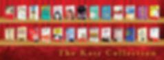 כל הספרים.jpg