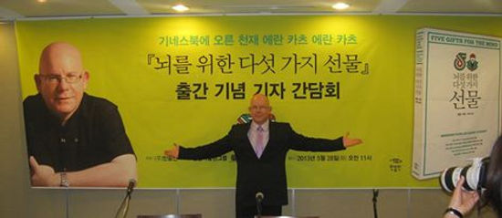 Korean book launch.jpg