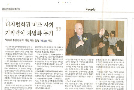 Korea p2.jpg