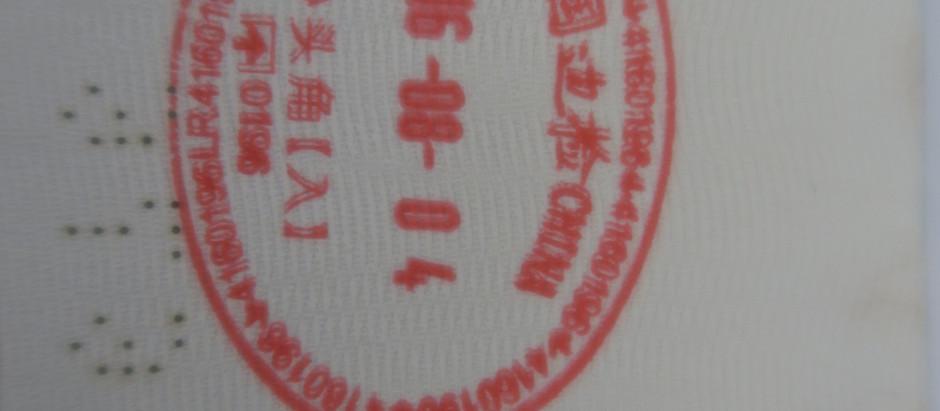 Comment faire son VISA pour la CHINE à HONG KONG