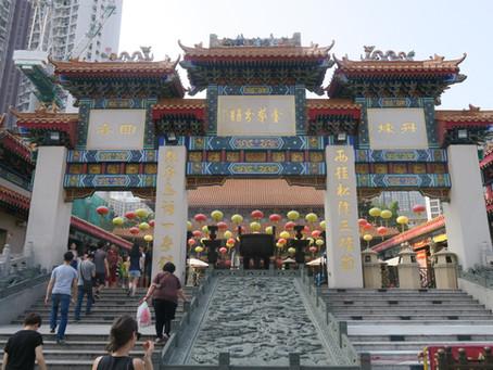 Jour 10 à HK : Temple de Sik Sik Yuen Wong Tai Sin