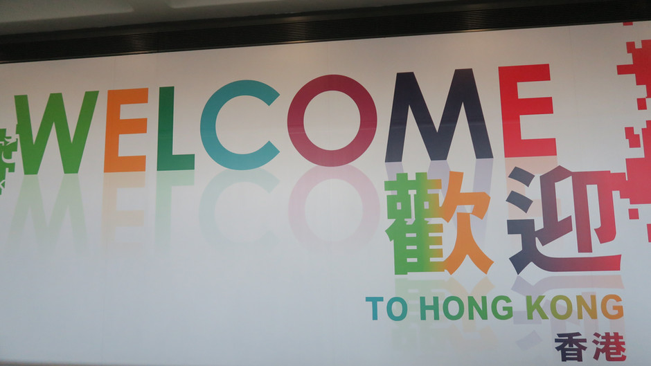 Notre arrivée à HONG KONG