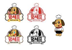 멍셰프 캐릭터/로고