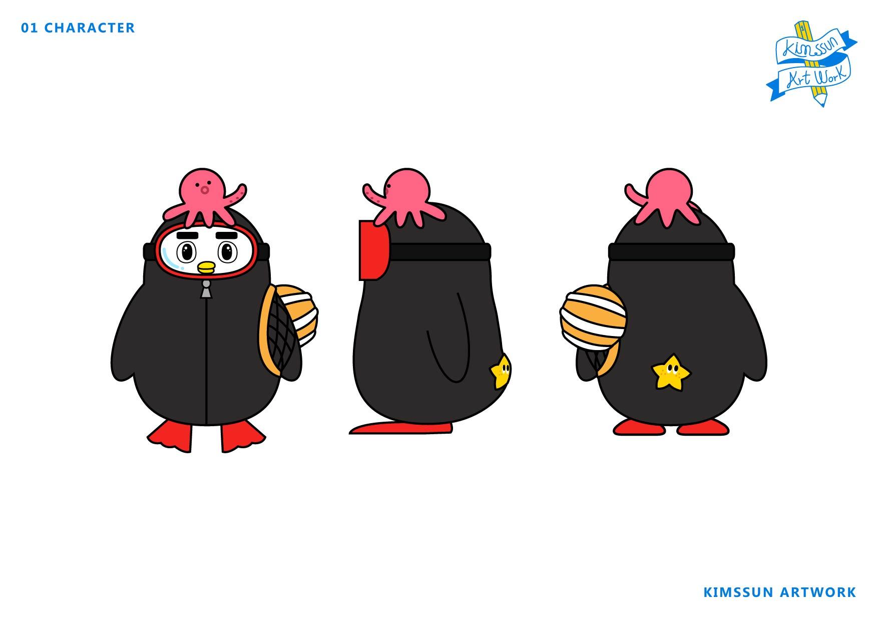 킴썬아트워크 캐릭터 포트폴리오-15