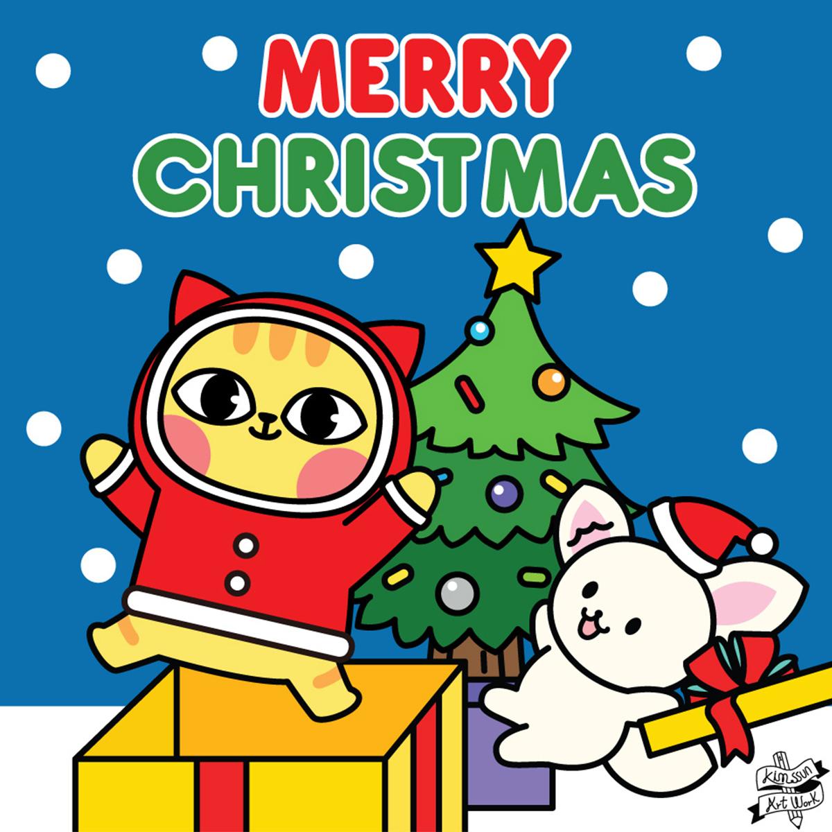 크리스마스 토리