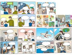 교과서 삽화