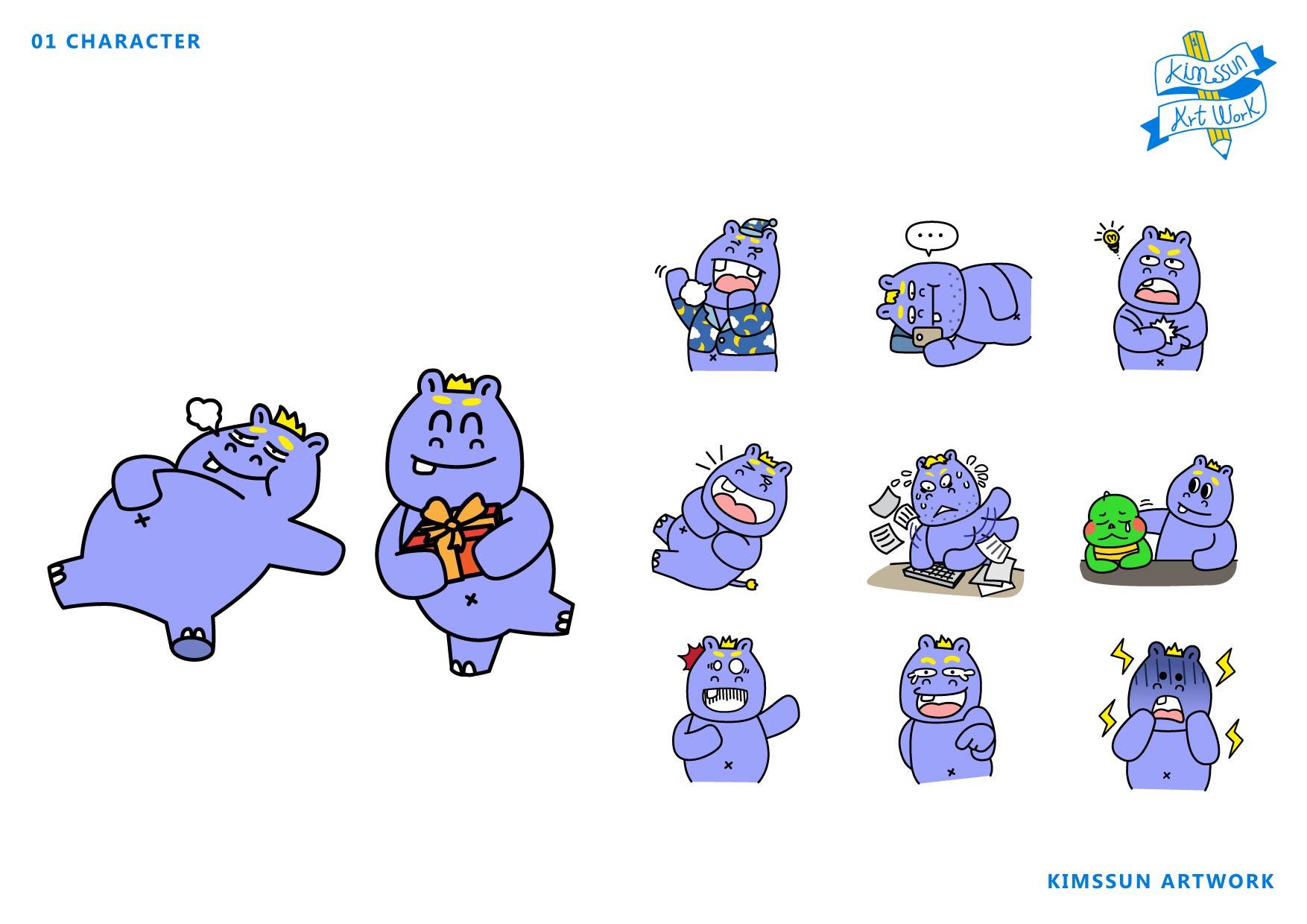 킴썬아트워크 캐릭터 포트폴리오-20