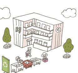 아파트 삽화