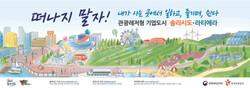 서울역 라이트박스2