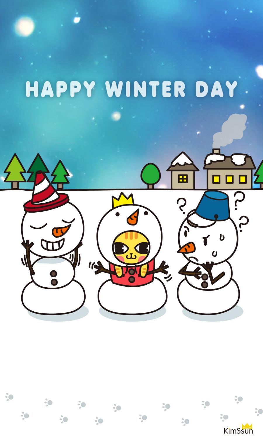 행복한 겨울