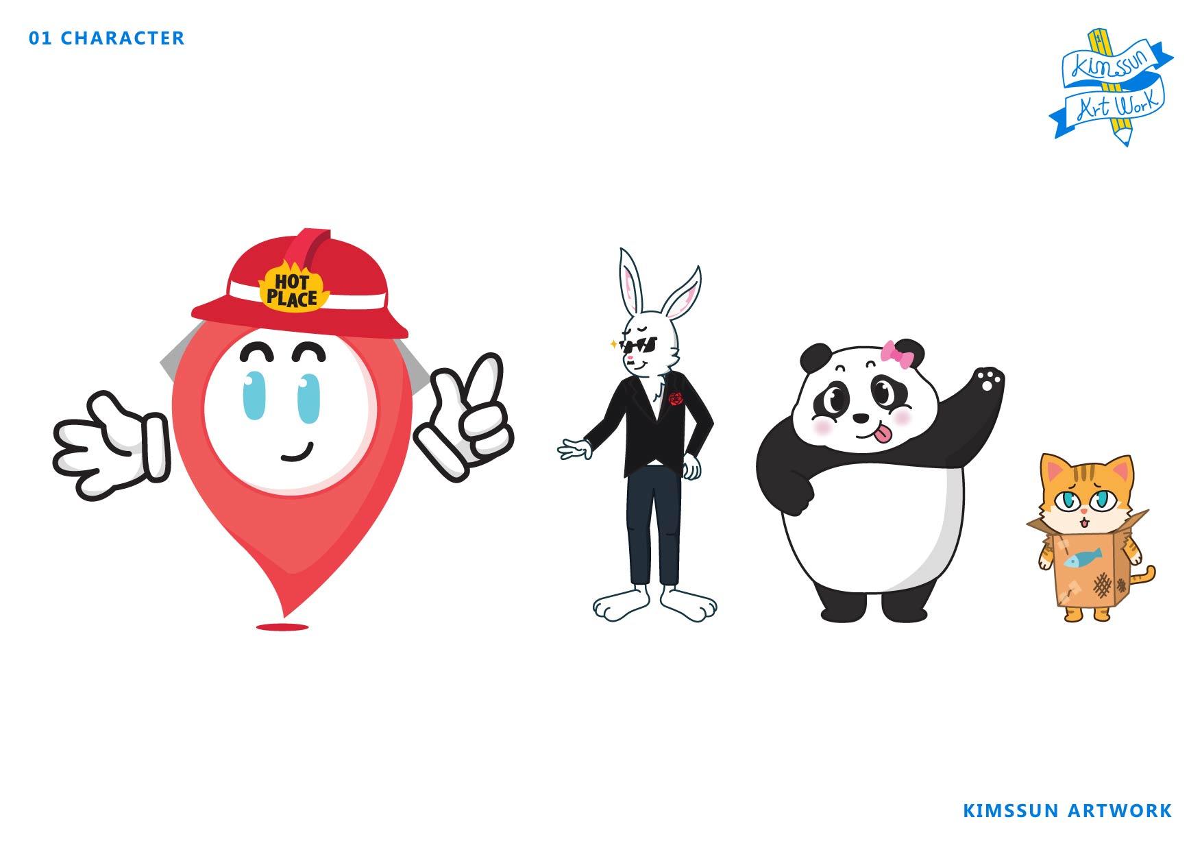 킴썬아트워크 캐릭터 포트폴리오-28