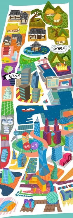 지역 삽화