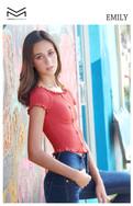 Emily Prins