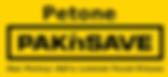 Pak n Save Petone Logo