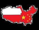 logo Międzywydziałoego Koła Naukowego Kultury i Prawa Chińskiego