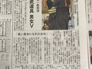熊日新聞に掲載