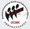 dcmk.png