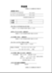 スクリーンショット 2019-10-28 13.57.43.png