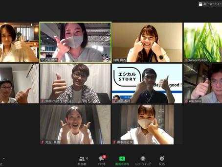 【イベント紹介】人と仕事と、繋がっていくシェアオフィスなんです|BUSO AGORA町田