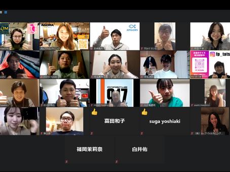 【オンラインイベント開催】町田コワーキングで学生起業家・小商い女子の事業をみんなでブレストしました