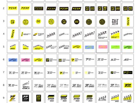 町田コワーキングオフィスBUSO AGORAのビジネスコンテストロゴを入居者さんと作成中。~アイデア100個出そうぜ!の会~