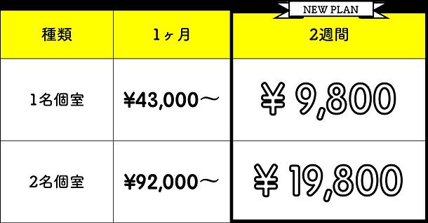 価格.png