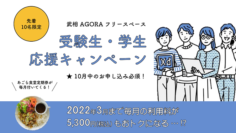 スクリーンショット 2021-10-01 9.52.27.png