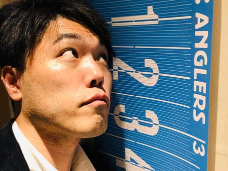 町田コワーキングで出会えるこんな人!【入居者紹介】あの前澤ファンドで資金調達を実施した!釣りで人生を豊かにするアングラーズ|BUSO AGORA