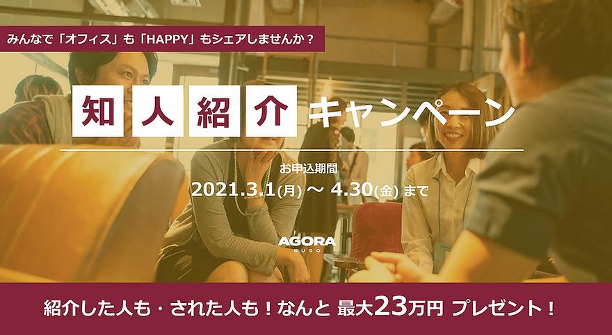 スクリーンショット 2021-02-28 17.41.58.png