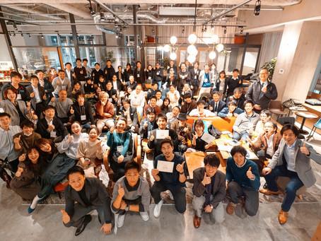 【最終審査結果】ビジネスコンテストAGORA Level Up Stage 第7回 武相イノベーションアワー にて発表
