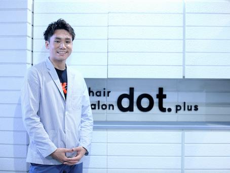 町田コワーキングで出会えるこんな人【入居者紹介】ヘアサロンが髪型をzoomでカウンセリングする「オンライン美容室dot.」をOPEN!|BUSO AGORA