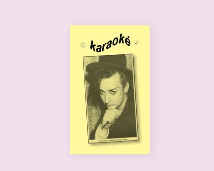 Karaoke_cover_sansguide.png