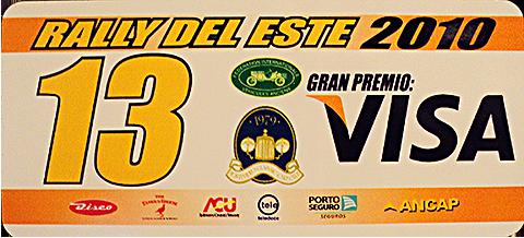 2010 - Rally del Este.png