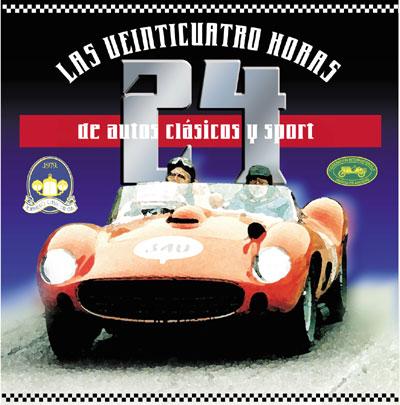 2003 - 24horas2.jpg