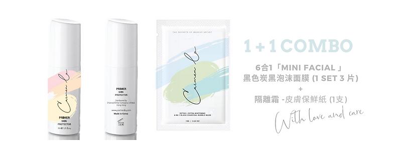 """要用得 """" 健康美麗"""" With love & care (4).png"""