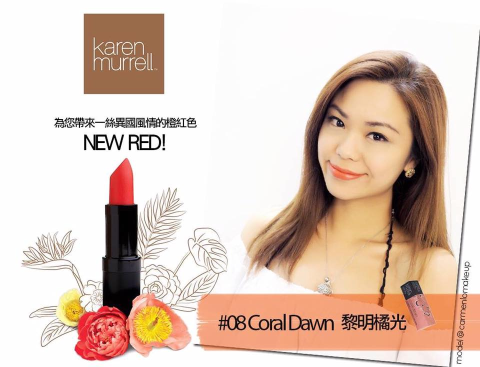 Karen Murrell Natural Lipsticks HK