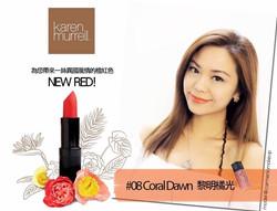 Karen Murrell Natural Lipsticks HK