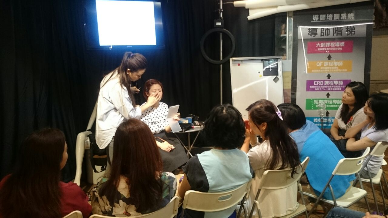 Daily Makeup workshop