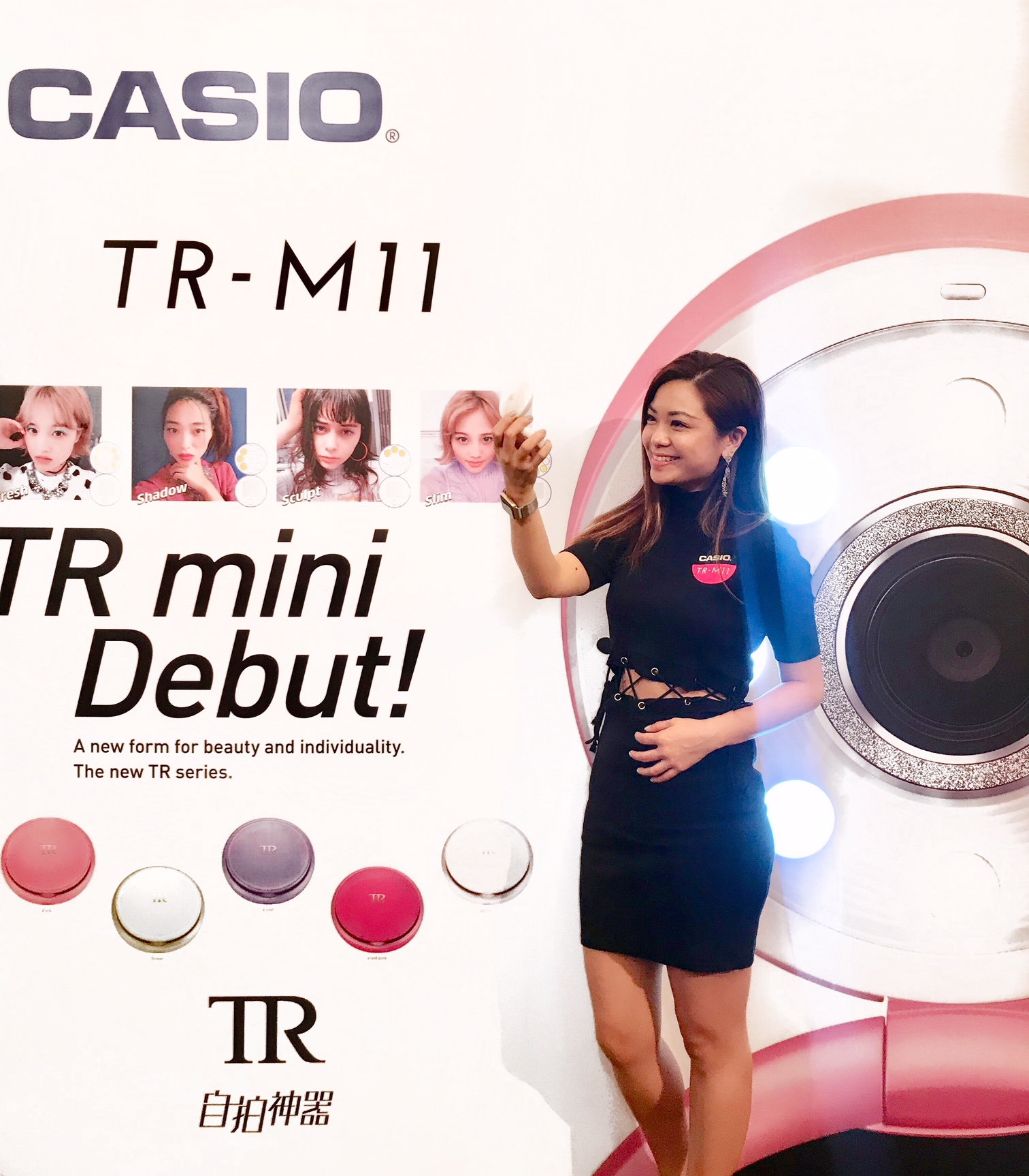 CASIO 全新自拍神器系列TR Mini發佈嘅大日子