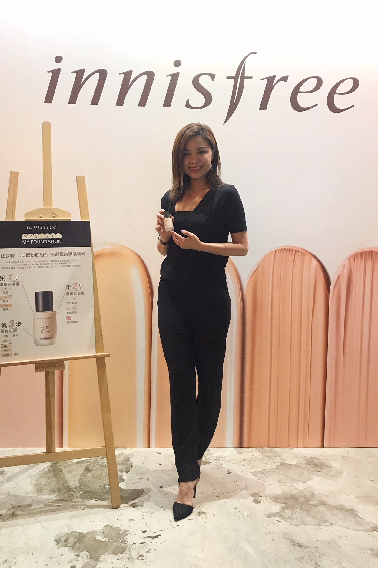 Innisfree MY FOUNDATION Launch Event