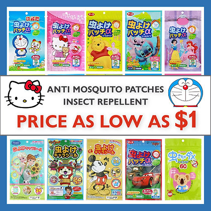 Cartoon Mosquito Patch Insect Repellent
