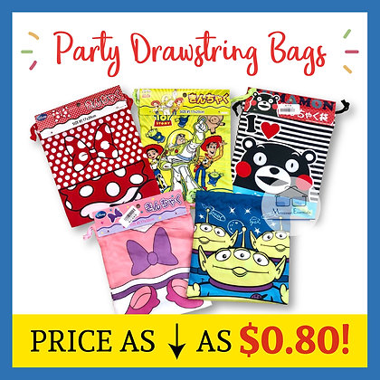 Party Drawstring Bag
