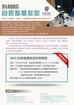 Geriatric reconditioning program