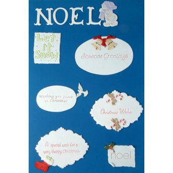Patchwork Cutters:  Christmas greetings cutter set