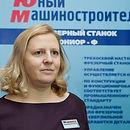 Studio_Volkova (7) - Елена Тюгаева.jpg
