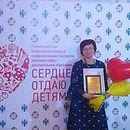 Лариса Лобанова.jpg